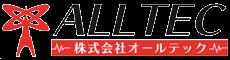 株式会社オールテック - 昭島 電気工事・電気通信工事